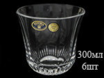 Стакан хрустальный 300 мл OLD FASHION (6 штук) (Чехия)